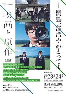 kirishima_omote.jpg