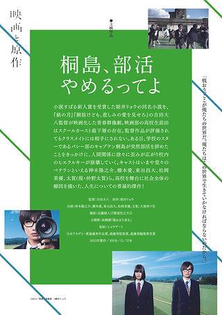 kirishima_ura.jpg