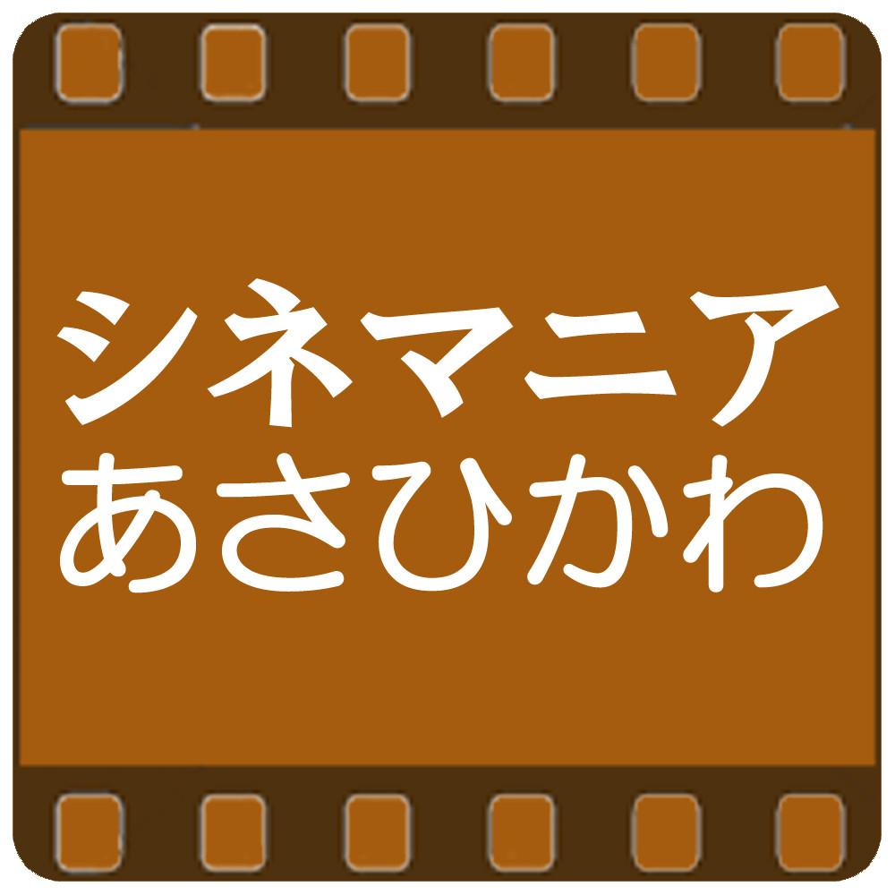 仮ロゴ.jpg