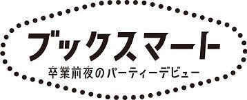Booksmart_logo_J_black.jpg
