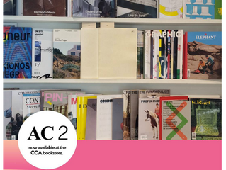AC2 Available at the CCA