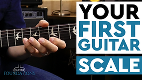 Lead Guitar 101 - Your First Scale