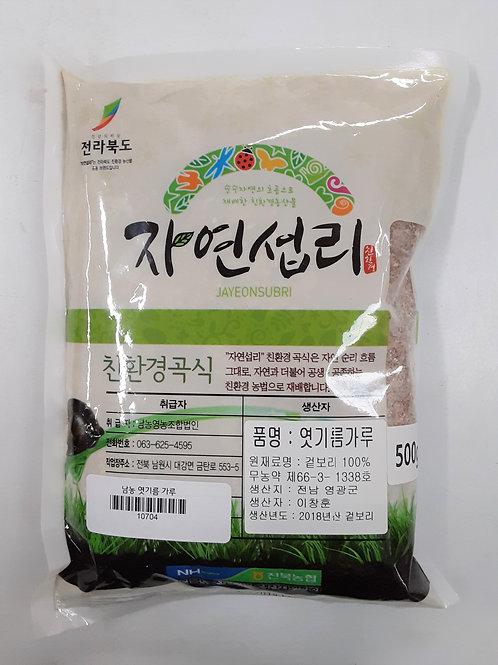 남농 유기농 엿기름