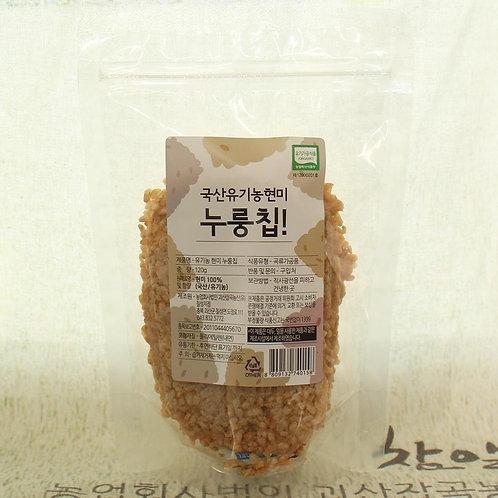 현미 누룽칩