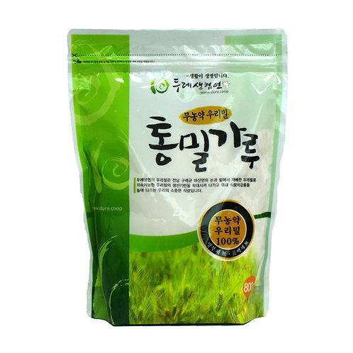 무농약 통밀가루 (800g)