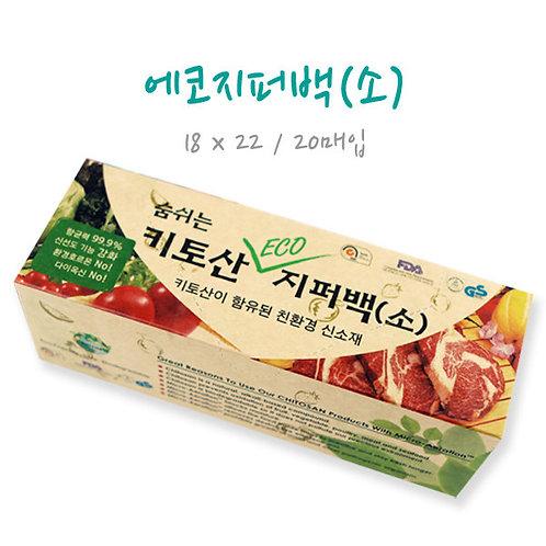 키토산 에코 지퍼백 (소)