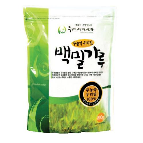 무농약 백밀가루 (800g)