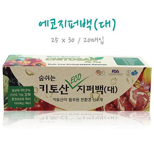 키토산 에코 지퍼백 (대)
