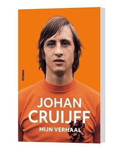 Johan Cruijff Amsterdam.JPG