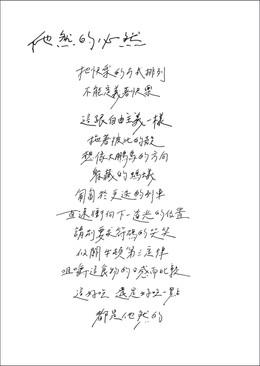 詩4.jpg
