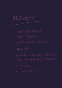 詩10.jpg