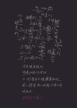 詩8.jpg