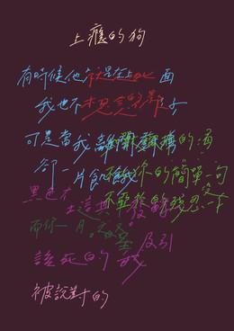 詩13.jpg