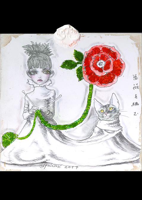 薔薇を編む(2017)