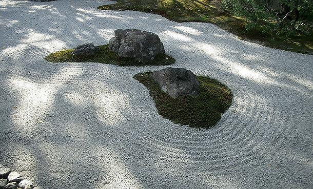 70781un_jardin_zen_o_karesansui.jpg