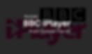 Best VPN BBC iPlayer