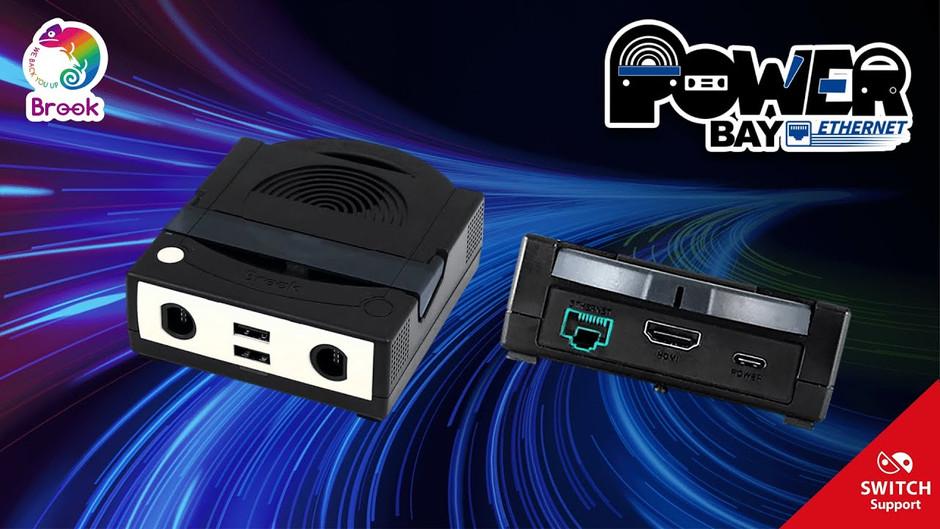 集結強大功能於一身,大亂鬥終極Switch底座! ——Brook Power Bay (Ethernet)