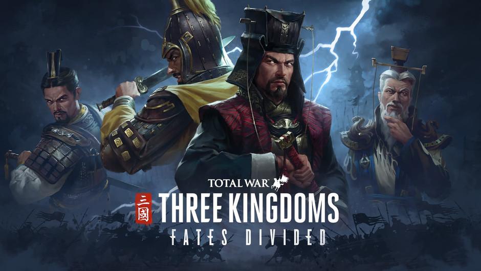 《全面戰爭:三國(Fate Divided)》簡單評測!