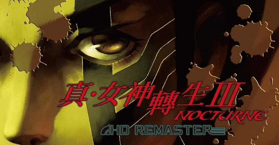 經典回歸《真・女神轉生III NOCTURNE HD REMASTER》簡單評測!