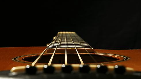 guitarra (1).png