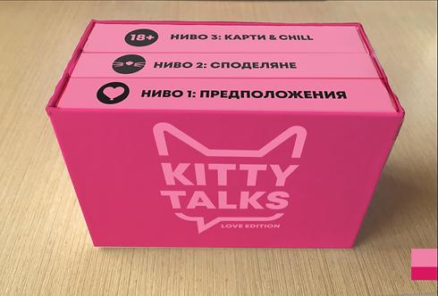 Kitty Love Пакет
