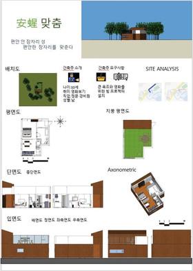 安䗌맞춤 - 김준수