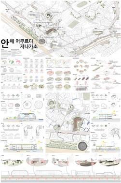 안에머무르다 가소-강태하,홍승록