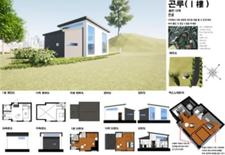 곤루 - 김민욱