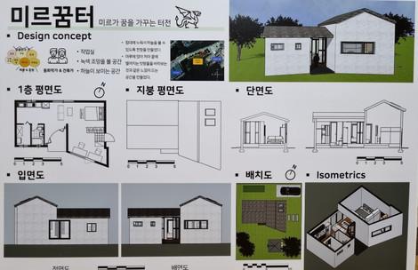 미르꿈터 - 김민지