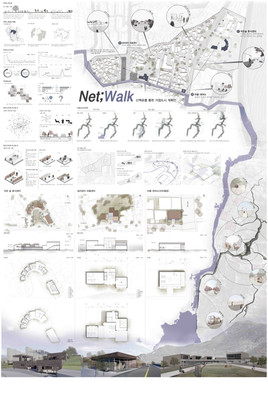 NET;Walk-김진휘,허소정