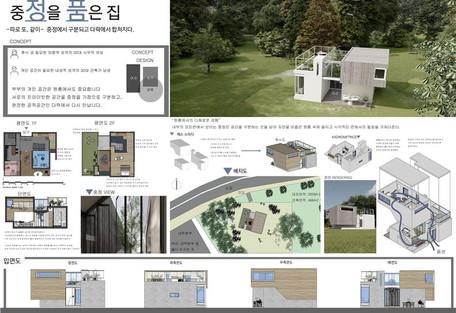 중정을 품은 집 - 김현빈
