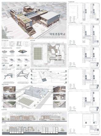 아토초등학교 - 오승현