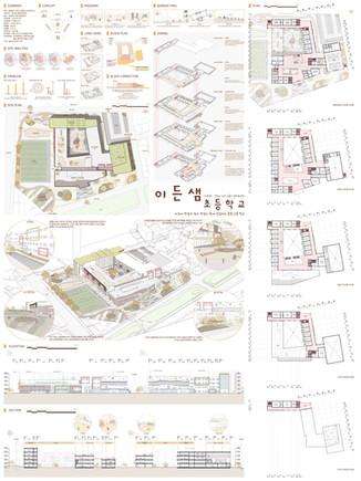 이든샘초등학교 - 조아연