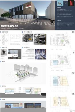 MEDIASPACE - 신현수