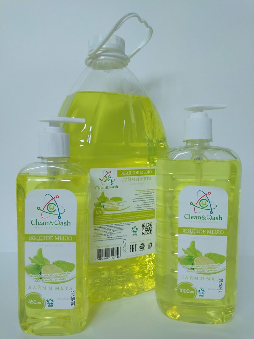 Жидкое мыло гигиеническое с ароматом Лайм и Мяты