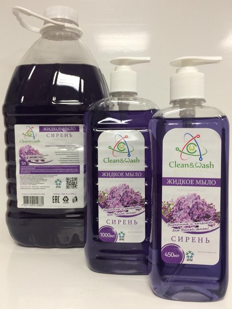 Крем-мыло с ароматом Сирени