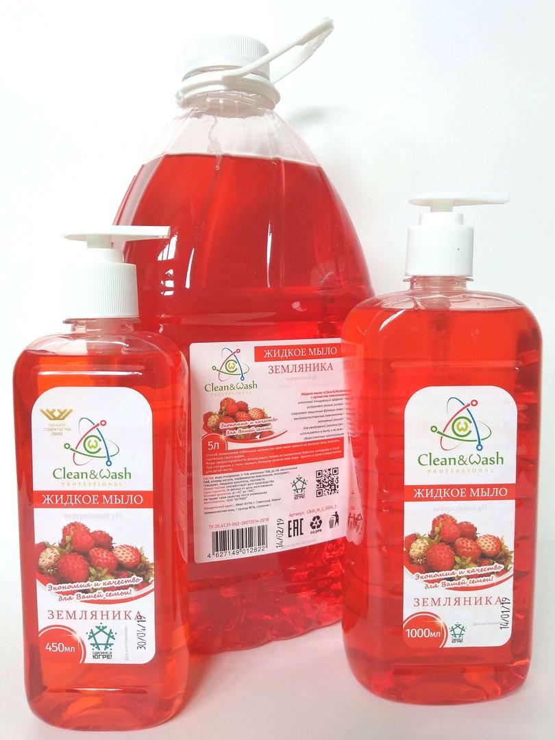 Жидкое мыло гигиеническое с ароматом Змеляники