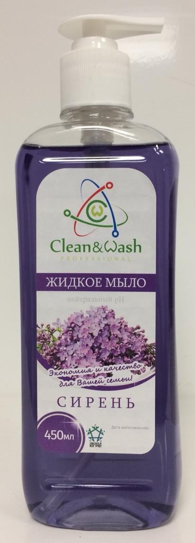 Гигиеническое мыло