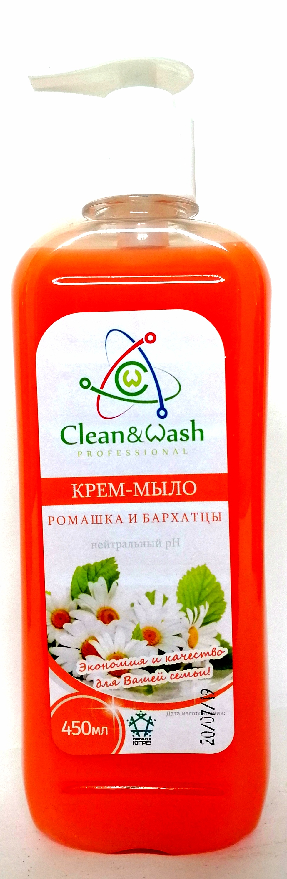 Крем мыло Clean&Wash