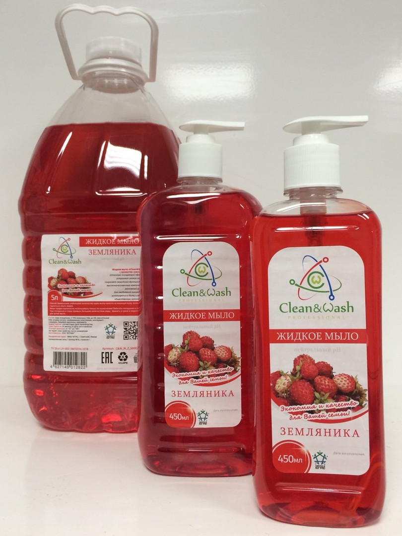 Крем-мыло с ароматом  Земляники