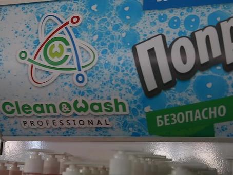 Посмотрите рекламный видеоролик clean-wash