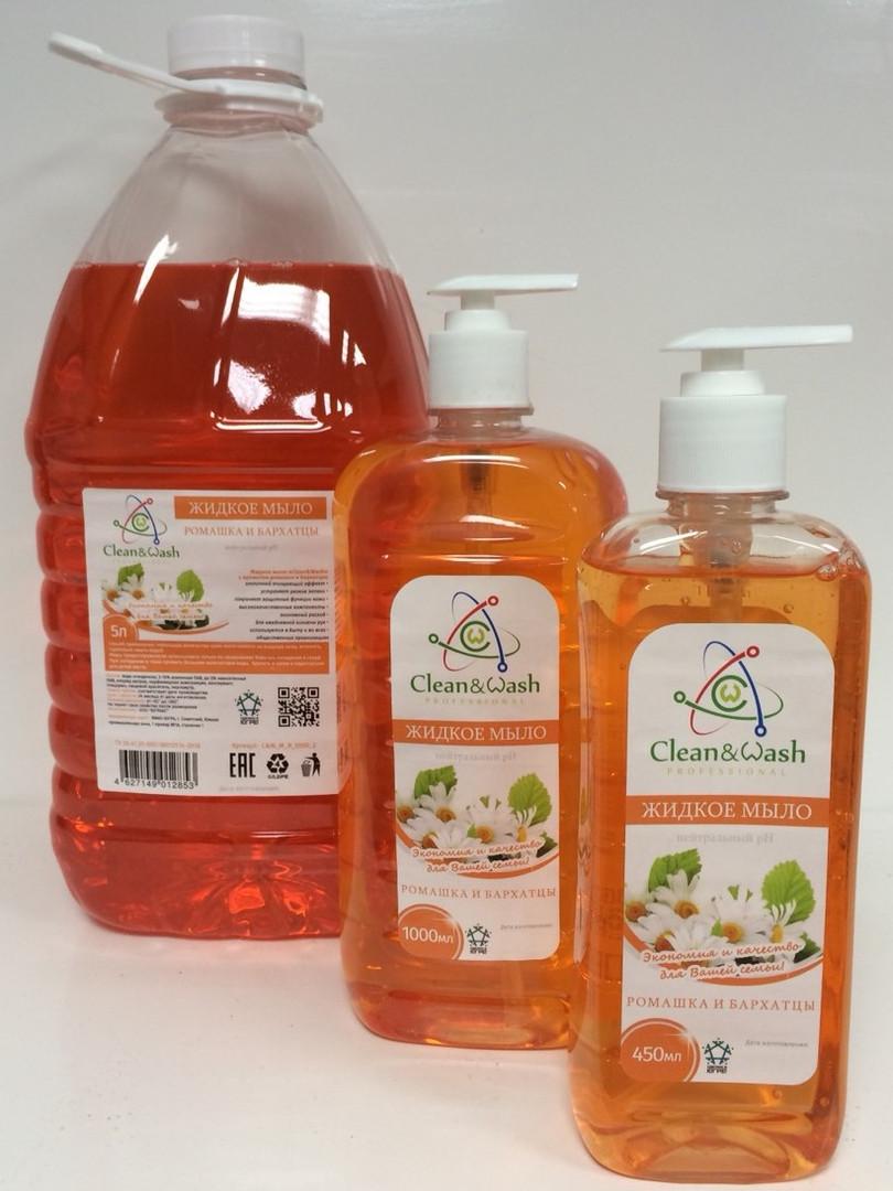Крем-мыло с ароматом Ромашки и Бархатцы