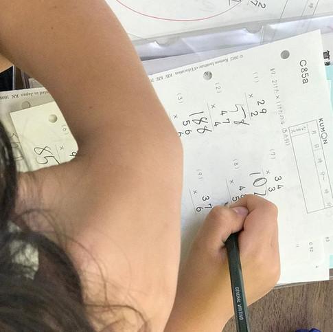 くもん公文式学園の森教室 算数数学