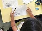 幼児 国語 学習風景