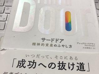 2020年くもん牛久・学園の森大賞 発表!!