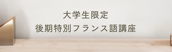 スクリーンショット 2020-09-04 9.46.18.png