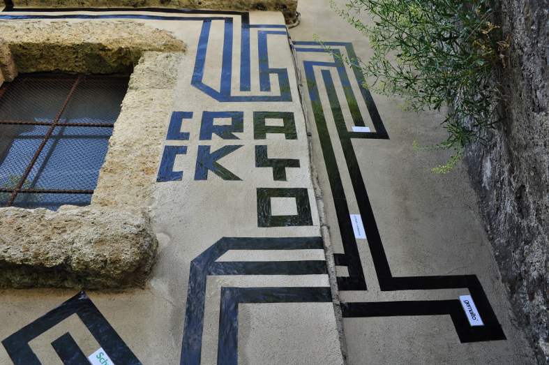 labyrinthe crac 40 Erwan Sito 1.JPG