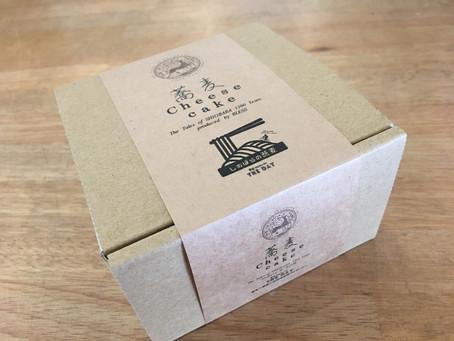 蕎麦チーズケーキ本日より発売