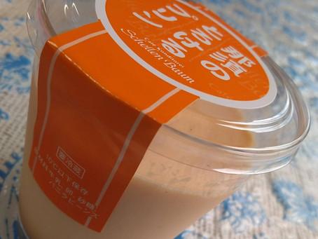 栃木県の美味しいプリンをご紹介