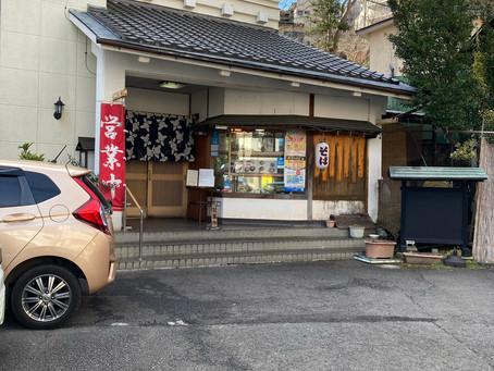 スタッフブログ 銚子屋食堂